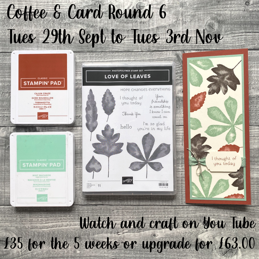 Online Coffee & Card